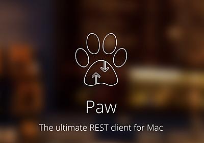"""習うより慣れろ。WP API にリクエストをいっぱい投げる。& REST クライアント """"Paw"""" が超便利。 – Shinichi Nishikawa's"""
