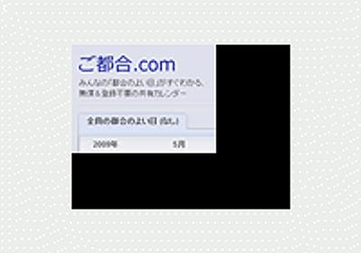 Google App Engine for Java + BlazeDSでハマらない方法 ~Flex/AIRハマり帳(後編)~ (1/3):CodeZine(コードジン)