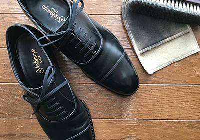 [1384-201612] 革靴とお手入れに興味を持ったあなたへ。(1)まずはお手入れに関する根っこの部分の考え方。