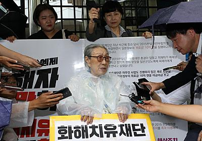 慰安婦「謝罪すれば許すと安倍総理に伝えろ」 朝日新聞記者「努力します」 : 厳選!韓国情報