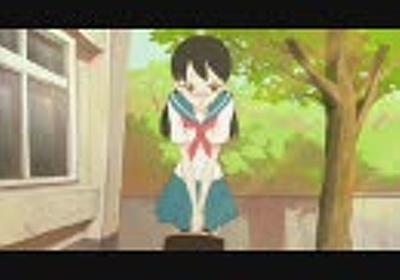 自主制作アニメ 「フミコの告白」