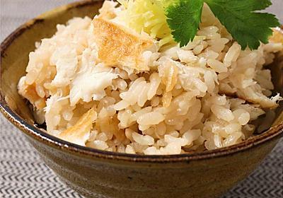 炊飯器で簡単 鯛めし 作り方・レシピ | kurashiru [クラシル]