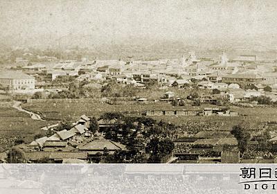 遊郭あった吉原、街全景の写真発見 全焼前の明治に撮影:朝日新聞デジタル