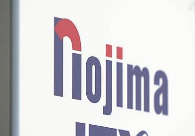 家電量販大手ノジマ 空港の派遣社員などを出向で受け入れへ | 新型コロナ 経済影響 | NHKニュース