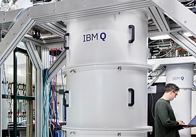 活気づく量子コンピュータ、SEが押さえておくべき3点   日経 xTECH(クロステック)