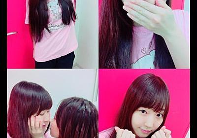 ♡佐藤優樹chan|モーニング娘。'17 天気組オフィシャルブログ Powered by Ameba