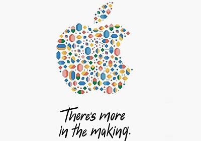 アップル、米国時間10月30日にイベント開催--新「iPad Pro」など発表か - CNET Japan