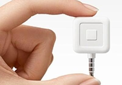 Square、専用カードリーダをApple Storeで販売--980円を実質0円に - CNET Japan
