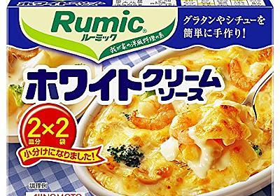 Amazon.co.jp: Rumic ホワイトクリームソース 2皿分×2袋: Grocery