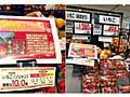 痛いニュース(ノ∀`) : イオンが日本から盗まれた苗で作られた韓国産イチゴ「雪香」を堂々と販売し話題に - ライブドアブログ