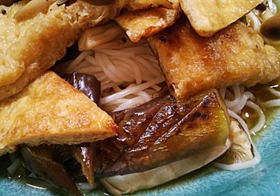 ナス素麺の改善 - 黒色中国BLOG