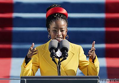 黒人詩人作品めぐり騒動、白人作家が翻訳辞退 オランダ 写真6枚 国際ニュース:AFPBB News