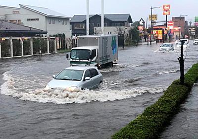 佐倉冠水の構造的背景 「ボトルネック」印旛沼と東京の空の玄関の孤立危機(1/7) | JBpress(Japan Business Press)