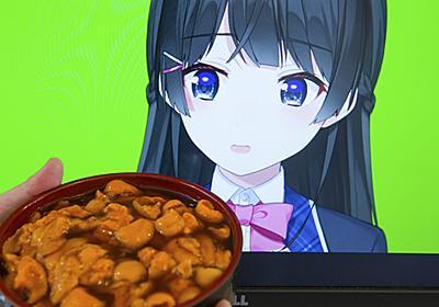 委員長、今日は一生分のウニを食べてもらいます【小林銅蟲×月ノ美兎】 - メシ通 | ホットペッパーグルメ