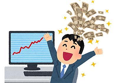 当ブログの収益が過去最高を更新しました!これが副業収入だったら生活はこんな風に変わるんだろうなという妄想の話
