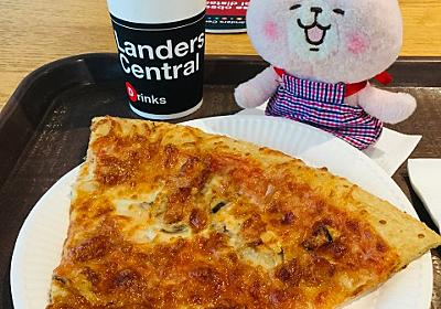 セブでピザを食べたくなったら、私はスーパーに行って食べています(*´艸`*) - happykanapyのCebuライフ