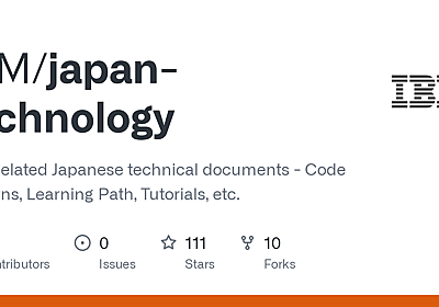 GitHub - IBM/japan-technology: IBM Related Japanese technical documents - Code Patterns, Learning Path, Tutorials, etc.