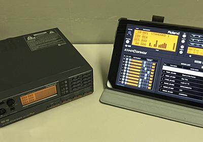 DTM黎明期の銘器「SC-88Pro」が復活!ローランドが「SOUND Canvas for iOS」を発表 – Digiland (デジランド) 島村楽器のデジタルガジェット情報発信サイト