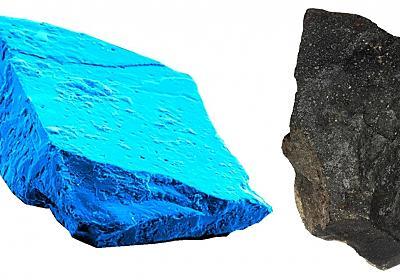 最古の隕石に含まれる青い結晶から初期の太陽の活動が明らかに   財経新聞