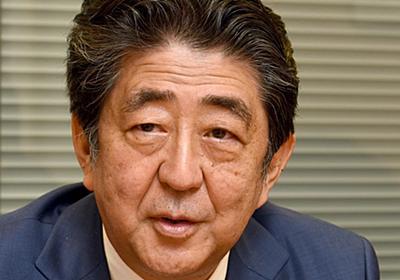 安倍氏「女性首相誕生すれば世界が注目」 - 産経ニュース