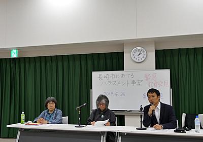 女性記者が長崎市幹部の性暴力で市を提訴、12年前の被害を訴えた想いとは   BUSINESS INSIDER JAPAN