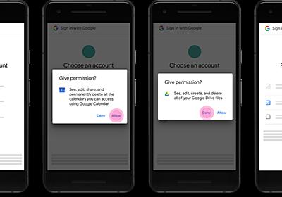 「Google+」終了、Googleアカウントへのアクセス許可も変更 - ケータイ Watch