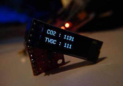 Arduino Nano互換機でCO2モニターを作りました - WICの中から