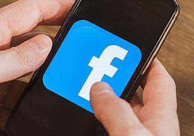 Facebookがアメリカ大統領選挙の「投票を妨害する広告」220万件を却下 - GIGAZINE