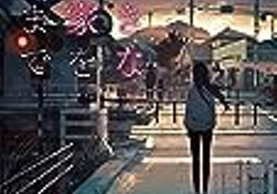 2018年の10作(小説) - FULL MOON PRAYER