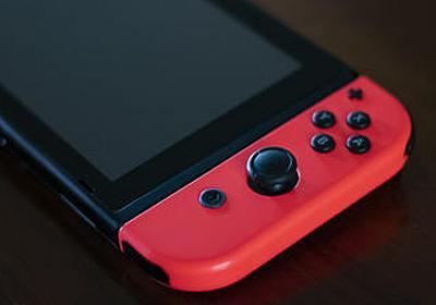 任天堂がNintendo Switchのプロセッサ&ストレージをアップデートする予定であることが明らかに - GIGAZINE