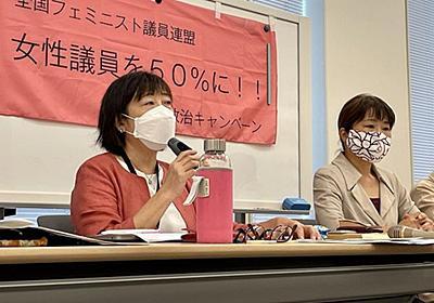Vチューバーの県警動画削除、フェミニスト議連に殺害予告「戸締まり気をつけろよ」:東京新聞 TOKYO Web