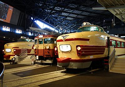 鉄道博物館に行ってきましたの!【その1】 - 元IT土方の供述