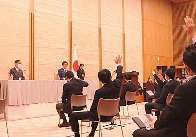 安倍首相の会見には「民主党政権時に登録した記者」しか出られない 登録者は11人、この8年間は新規ゼロ | PRESIDENT Online(プレジデントオンライン)