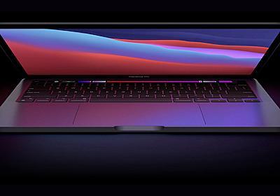 Apple、次期MacBook Proに向けミニLEDのサプライヤーを追加か - iPhone Mania