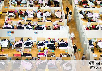 感染爆発の中国とイタリア、軽症者の自宅療養で拡大 [新型肺炎・コロナウイルス]:朝日新聞デジタル