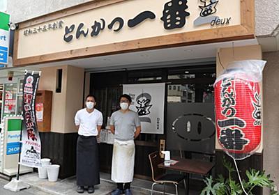 阿波座にとんかつと洋食の店 京都から進出「創業60年の味を守りたい」 - 船場経済新聞