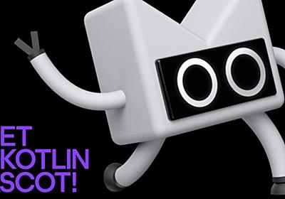Kotlinのオフィシャルマスコットキャラクターが登場。名前を募集中