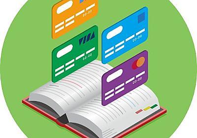 """クレジットカードの読みものさんのツイート: """"JCBカードを作りたい…という方向けに、おすすめのJCBカードをまとめてみました。 正直、ここ最近は存在感がやや薄くなりつつあるJCBではありますが、JCBカードWなど、結構、質のいいクレジットカードを発行していますよ。 #JCB #JCBカード https://t.co/Do7sAiYAat"""""""