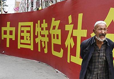 CNN.co.jp : 新疆で治安関連建設費が急増、ウイグル人収容施設か 米シンクタンク