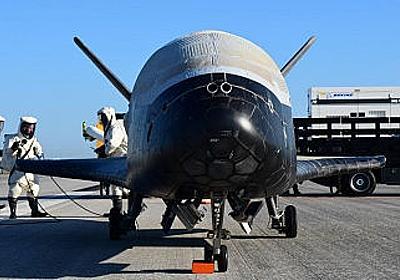 極秘の任務を終えた米軍のシャトル型無人宇宙機「X37-B」が718日ぶりに地上に帰還 - GIGAZINE