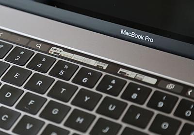 Touch Barとうまくやっていけますか? ファンクションキーのあるMacBook Proが大好きでした   ギズモード・ジャパン