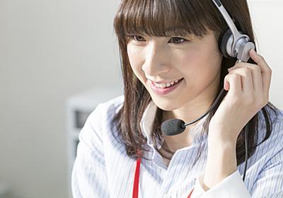 社労士が説明する「テレワークで広がる障害者や難病の方の雇用の可能性」 | より良い社会を目指すメディア HIFUMIYO TIMES