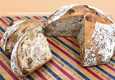 ナッツと全粒のカンパーニュ - パンとフクロウ*自家製天然酵母*