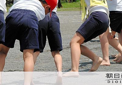 運動会でまさかの「やけど」 原因はダンスの足もと:朝日新聞デジタル