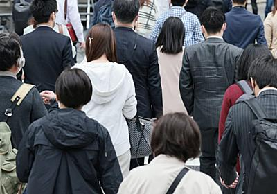 新型コロナ: 小池都知事、企業に午後8時までの終業要請 コロナ対策: 日本経済新聞