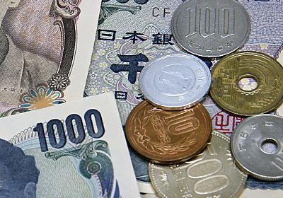 名目賃金6月3.6%増、伸び率は21年ぶり高水準  :日本経済新聞