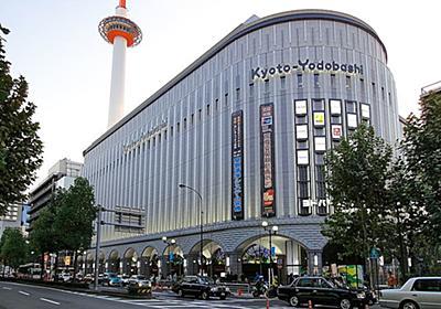 商品名を言えない客の予約は受け付けない 京都ヨドバシの転売対策 - ライブドアニュース