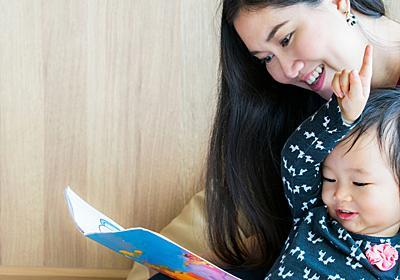子どもを読書好きに育てる方法 育児ハック   ライフハッカー[日本版]