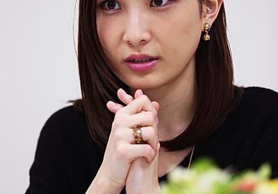 はあちゅうさん、嵐が過ぎ去り思う #MeToo1カ月:朝日新聞デジタル