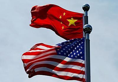 米、世界の供給網から中国排除へ取り組み加速=当局者 - ロイター